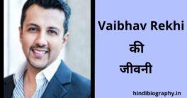 Vaibhav rekhi