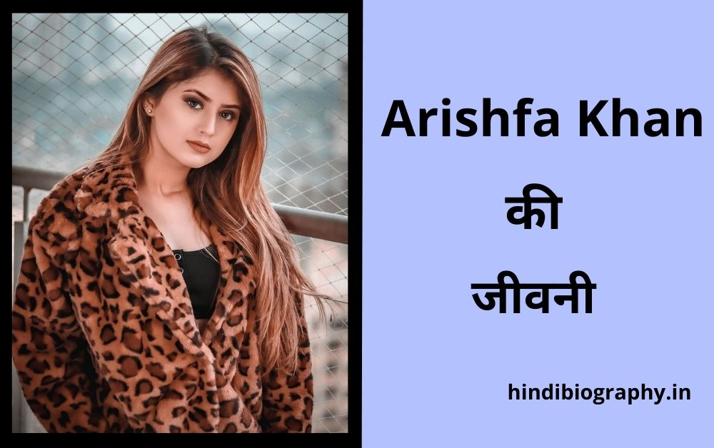 arishfa khan