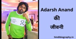 Adarsh Anand
