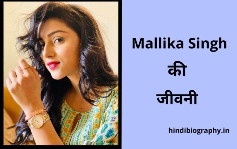 Mallika Singh