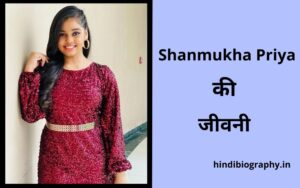Read more about the article Shanmukhapriya Biography in Hindi, Age, Wiki, Family, Indian Idol