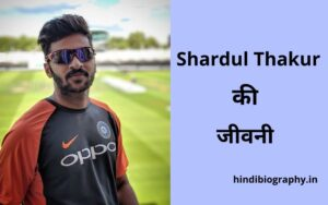 Shardul Thakur Biography in Hindi, Wife, Age, Height, Wiki, Family