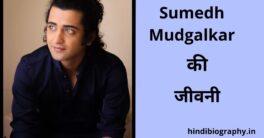 Sumedh Mudgalkar